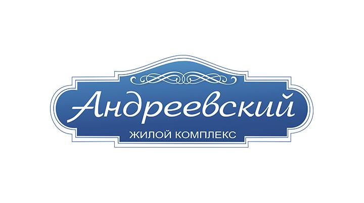 ЖК «Андреевский»