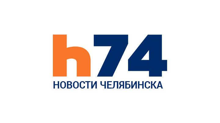 Портал Челябинска